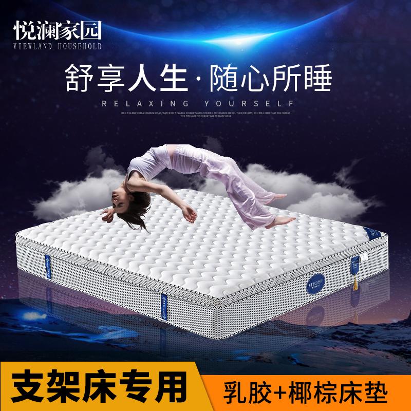 天然乳胶椰棕床垫1.5/1.8米弹簧软硬两面用床垫席梦思可定制折叠