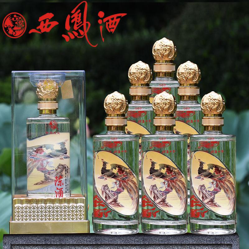 陕西西凤酒52度浓香型陈酒品鉴纯粮食国产白酒整箱6瓶礼盒装正品