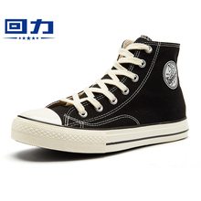 Huili high top canvas shoes 2019 new fashion shoes for students to wear all kinds of women's shoes black board shoes 2020 spring small white shoes