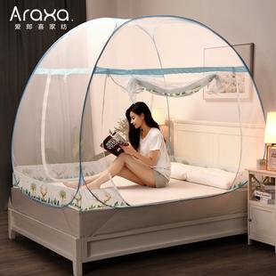 蒙古包免安装蚊帐1.8m家用帐篷式1.5m折叠加密儿童防摔防蚊1.2m床