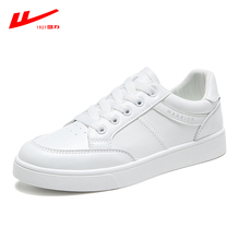 Huili women's shoes popular in spring 2020, all kinds of flat bottomed little white shoes 2019, students' casual leather shoes