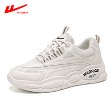 Huili Laoda shoes women's ins fashion women's shoes 2019 new autumn shoes all kinds of popular shoes casual sports small white shoes