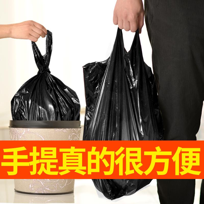 黑色垃圾袋批发包邮家用手提式一次性背心中大号拉圾袋加厚塑料袋
