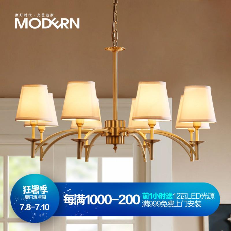 欧式纯铜客厅吊灯