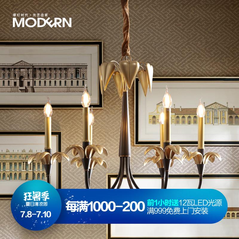 客厅奢华全铜吊灯