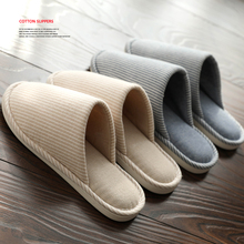 Japanese household cotton slippers women's indoor autumn and winter couple home spring and autumn antiskid household floor soft bottom men's winter