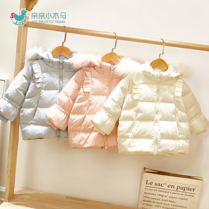 婴儿外出抱衣冬羽绒服可爱连帽毛领上衣一岁宝宝冬季外套加厚保暖满158元减10元