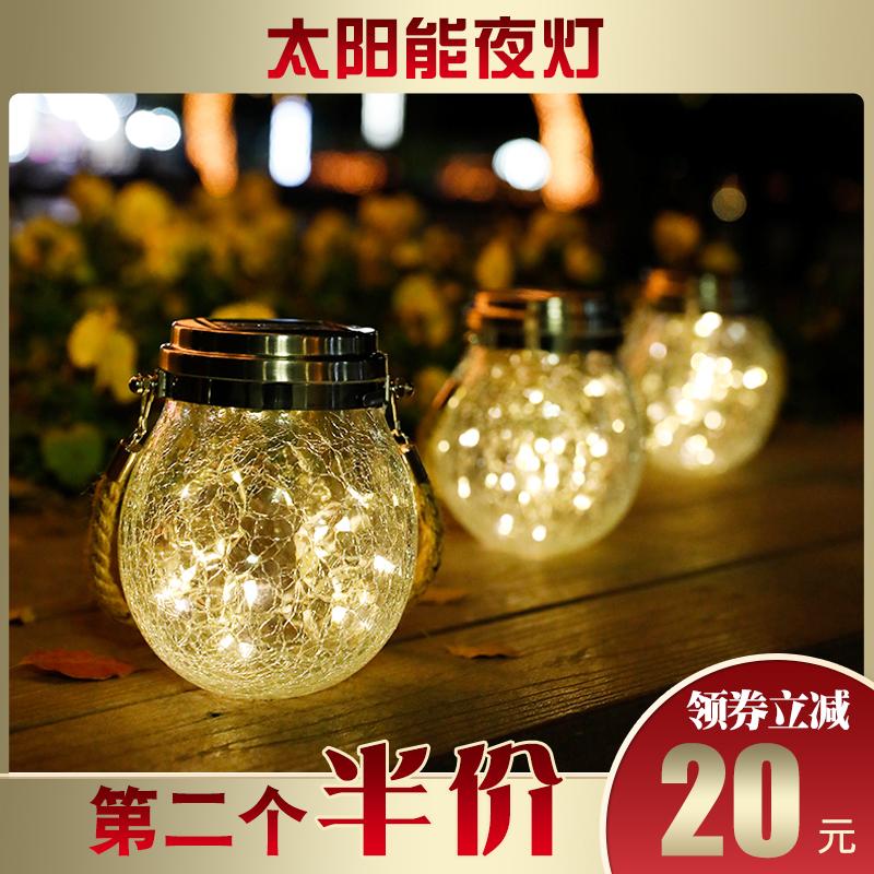 太阳能小夜灯许愿球灯庭院灯花园装饰灯阳台户外防水球灯挂灯树灯