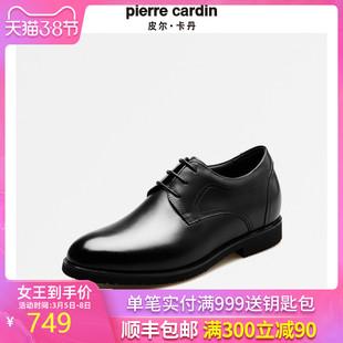 皮尔卡丹2020新款真皮百搭商务系带男鞋舒适内增高时尚正装皮鞋男