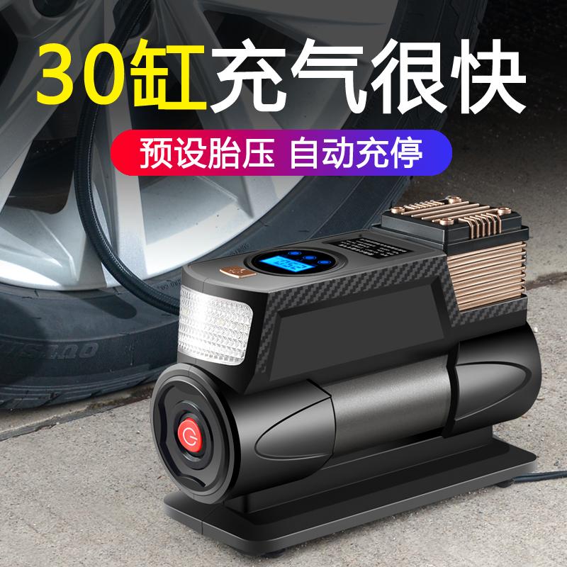 车载充气泵打气泵汽车用电动便携式气筒轿车轮胎12v多功能加气泵