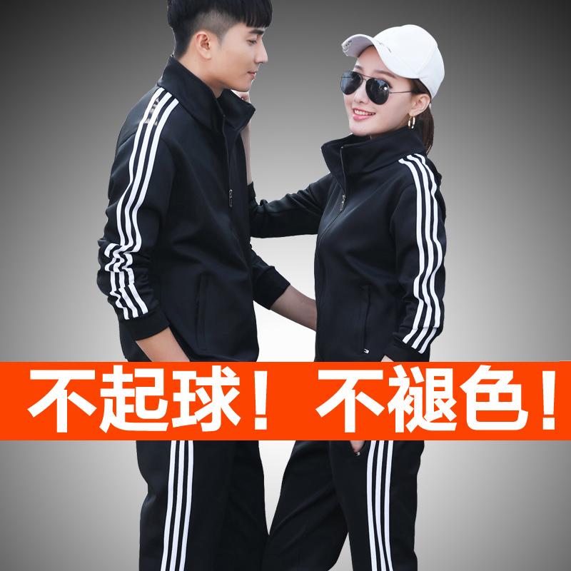 运动套装男春秋季新款卫衣跑步休闲运动服套装男女情侣装外套衣服