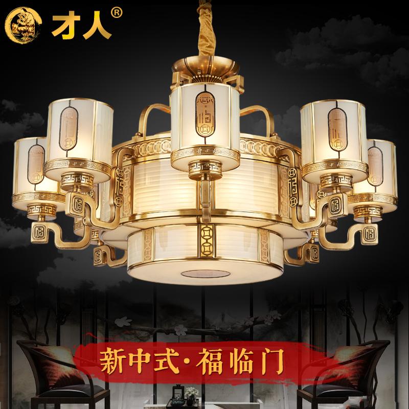 新中式吊灯全铜家用客厅灯复古中国风古典别墅大吊灯高档卧室灯具-才人旗舰店