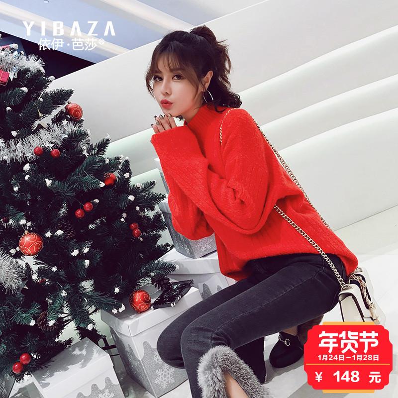 2017秋冬新款韩版半高领套头毛衣女时尚大红色宽松显瘦长袖针织衫