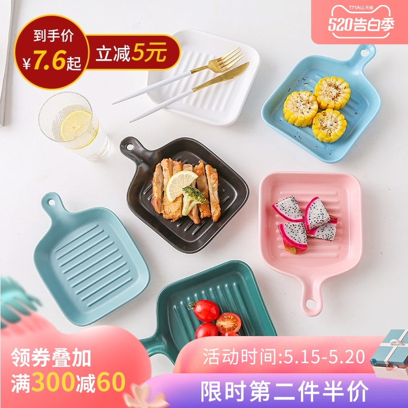 北欧餐具盘子创意网红盘子菜盘家用单柄烤盘陶瓷烤箱用可爱的盘子