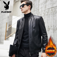 Playboy men's leather coat in autumn and winter, plush and thickened, Korean stand collar leather jacket, men's locomotive suit trend