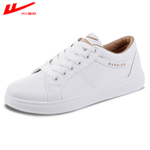 Huili women's shoes spring 2020 new 2019 popular casual sports white shoes flat bottomed versatile board shoes small white shoes