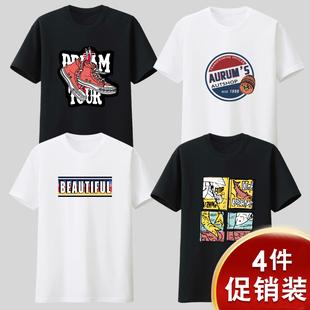 4件]大码T恤男短袖宽松百搭韩版ins潮牌学生半袖衣服夏季体恤男装