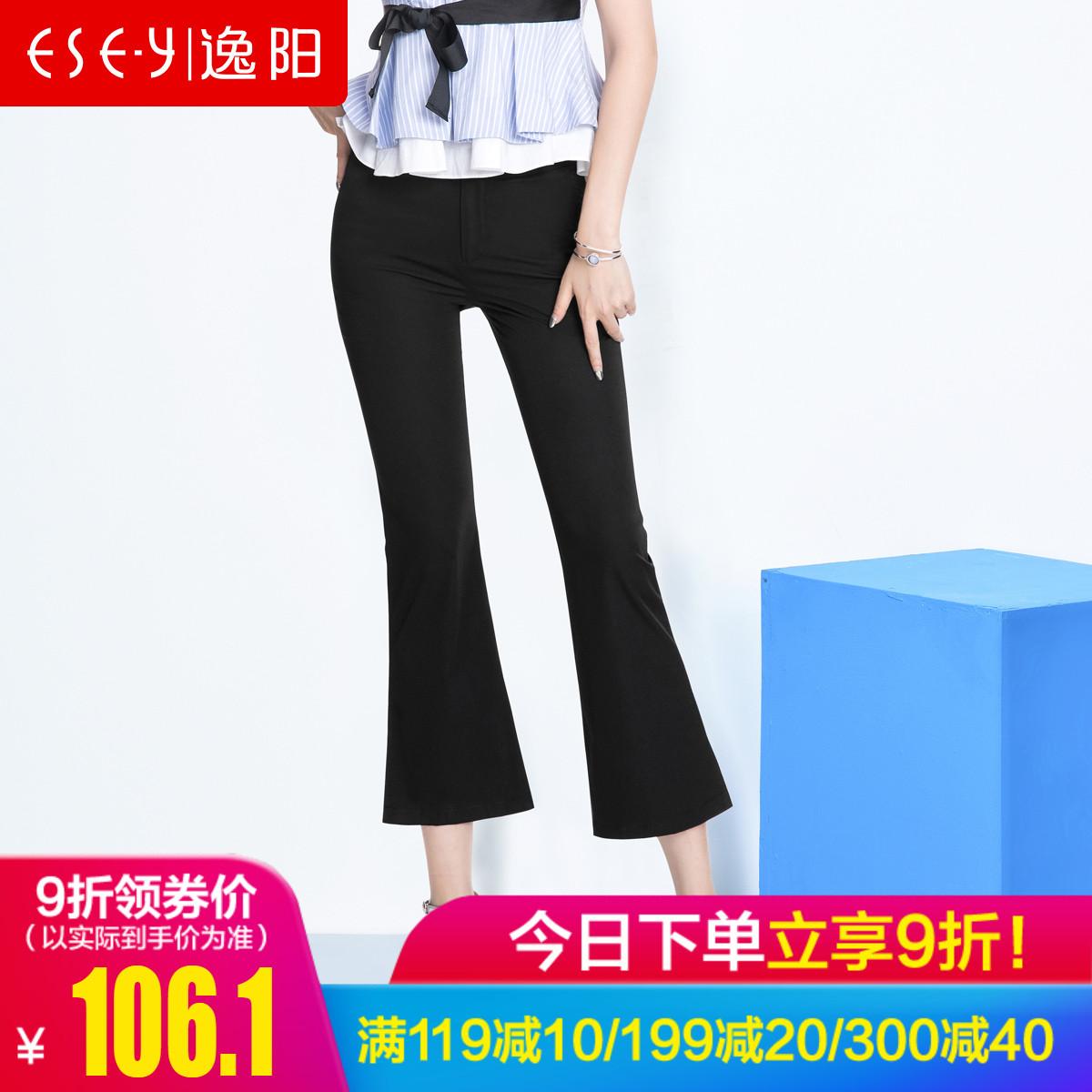 逸阳女裤2019夏款休闲微喇裤九分弹力舒适修身八分喇叭裤子0157