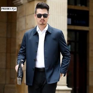 骄子男装春秋季新款翻领风衣外套爸爸父亲装商务高档休闲夹克。图片