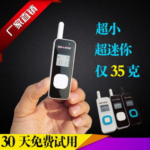 Mid-morning mini walkie-talkie ultra-thin small miniature civil restaurant hair salon beauty salon hotel 4S service walkie-talkie