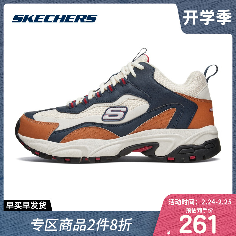 Skechers斯凯奇2019新款男鞋复古厚底老爹鞋户外休闲运动鞋 51918