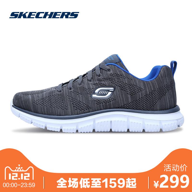 Skechers斯凯奇男鞋绑带运动鞋 舒适网布健步运动休闲鞋 999731
