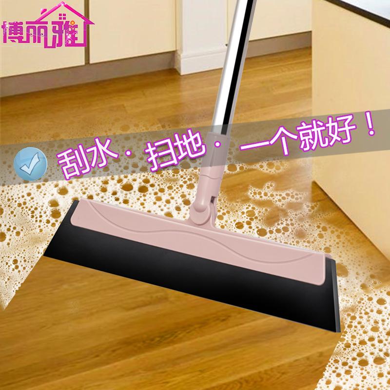 博丽雅刮水扫水扫把浴室刮水器地刮卫生间刮地板扫头发魔术扫把 9.80元