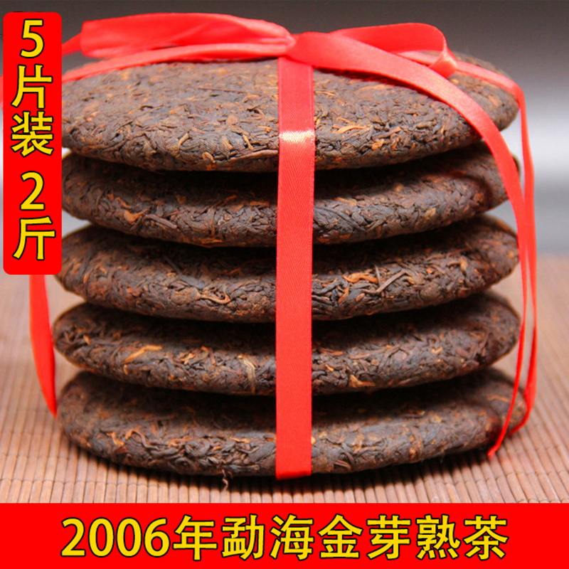 【5片】 普洱茶茶叶 熟茶 2006年老茶 勐海金芽 陈香古树饼茶包邮