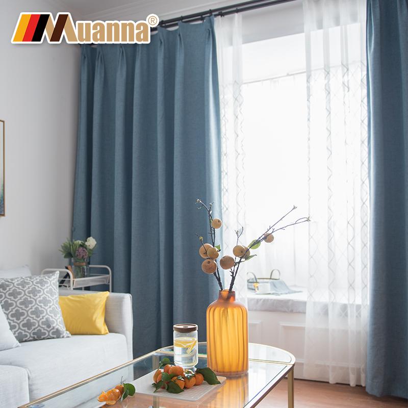 德国慕安娜植绒全遮光窗帘成品简约现代卧室北欧风客厅飘窗阳台