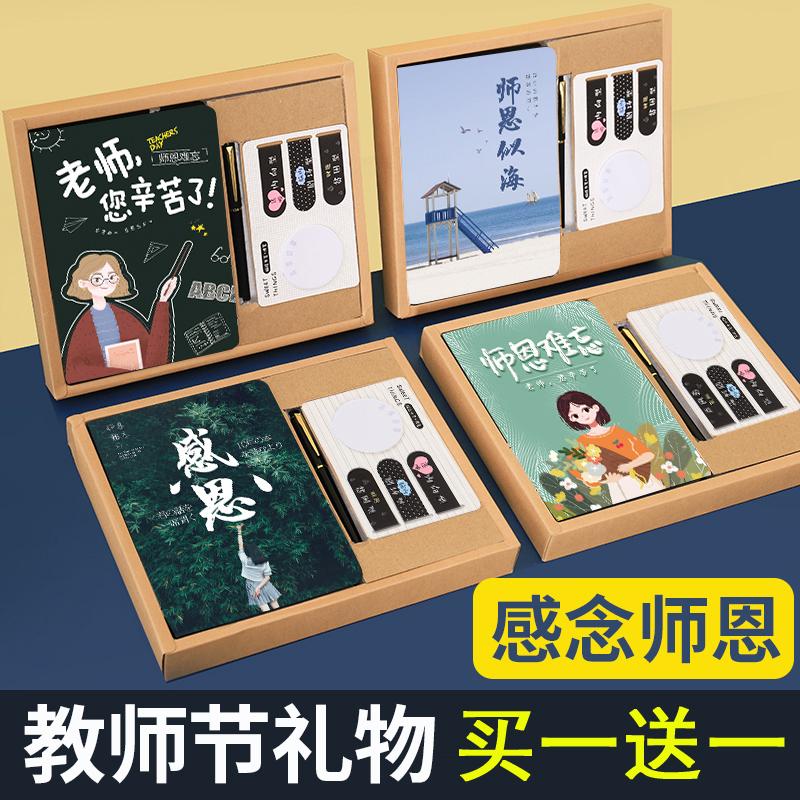 教师节礼物送男女老师幼儿园实用创意个性感恩小礼品贺卡片香皂花