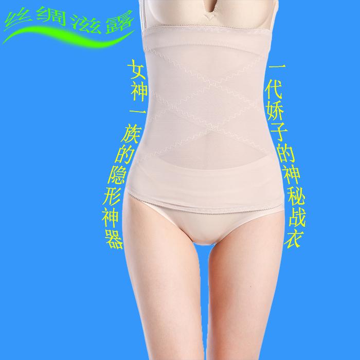 收腹带产后超薄束腰神器产妇大码200斤盆骨修复收腰束腹肚子女夏