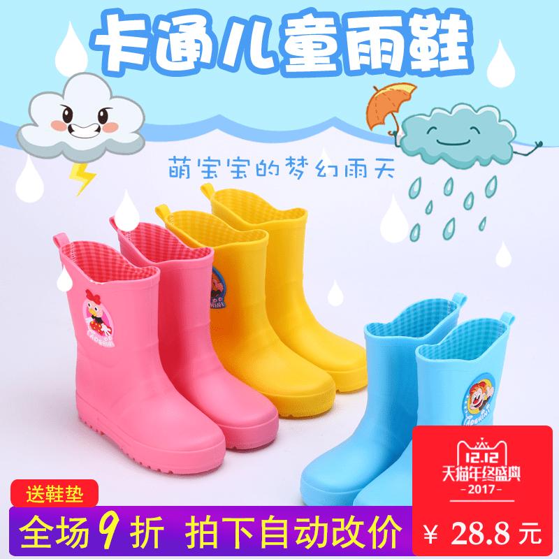 回力儿童雨鞋男童女童防滑水鞋幼儿园中小童宝宝雨靴小孩胶鞋可爱