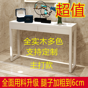 Solid wood porch table simple modern Chinese style desk long table for table entrance hall cabinet wall table side view desk cabinet