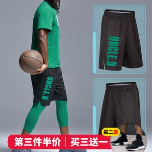德鲁大叔 街头篮球短裤绿衫军1