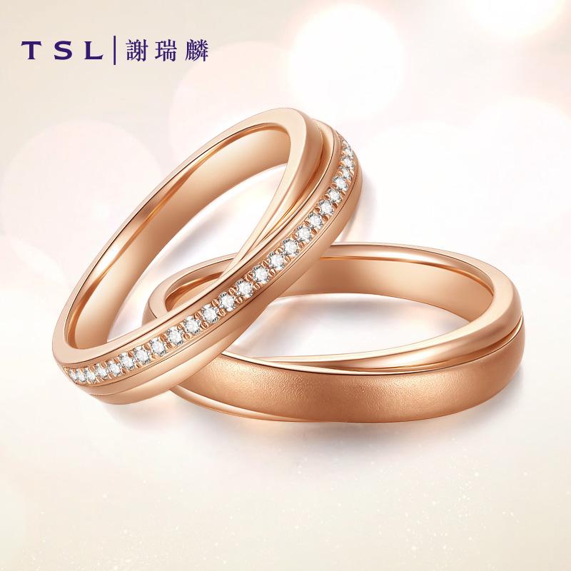 TSL谢瑞麟天作之合18k金戒指结婚情侣对戒时尚男女彩金60983-984图片
