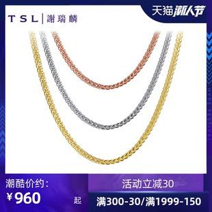 TSL谢瑞麟18k金项链白金黄金玫瑰金彩金肖邦链气质锁骨链AF185图片