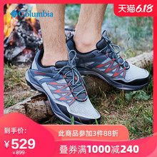 Columbia 20 spring summer new hiking shoes men's light non slip breathable mountaineering shoes dm0156