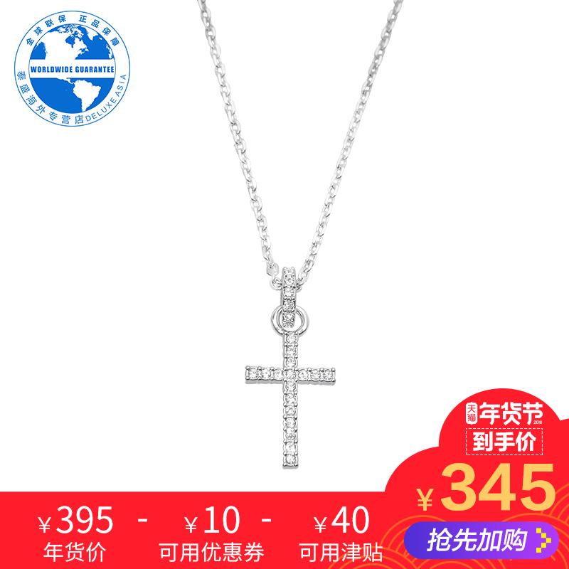 Swarovski/施华洛世奇正品女士精美十字架形密镶型项链956722