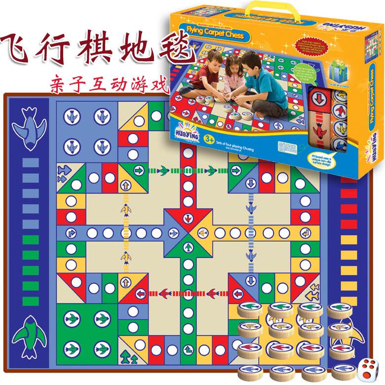 飞行棋跳棋二合一大号可折叠磁性棋子儿童学生大号飞行棋