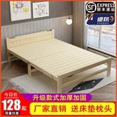 折叠床实木单人办公室午休床1.2米双人家用午睡简易床经济型便携