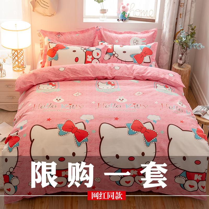 卡通纯棉四件套全棉1.8m床双人加厚保暖儿童床品床单被套三4件套3
