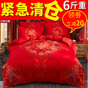Newlywed Festive Bedding Wedding Cotton Cotton Four-piece Set Big Red Wedding 1.8m Bed Double Princess Wind
