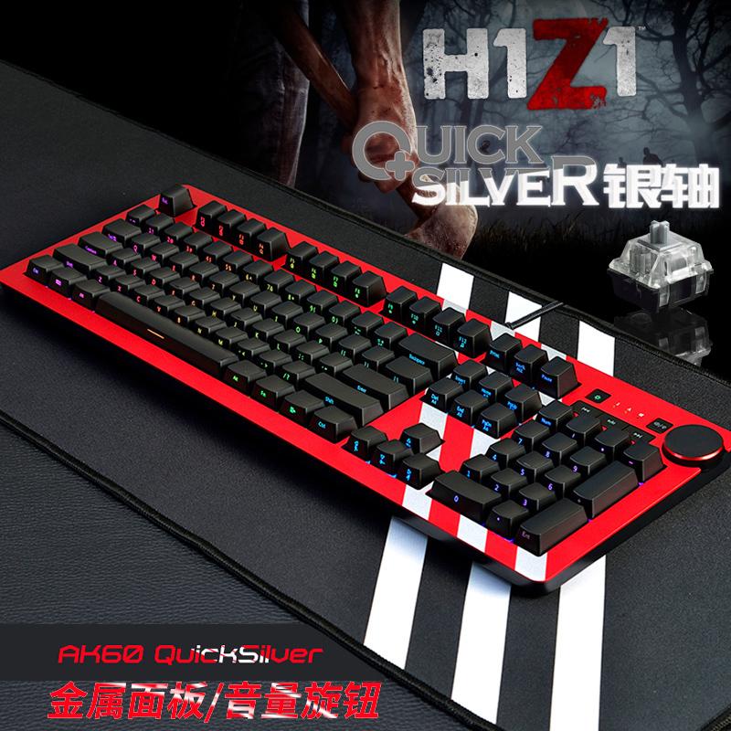 黑爵AK60Cherry茶轴机械键盘RGB青轴
