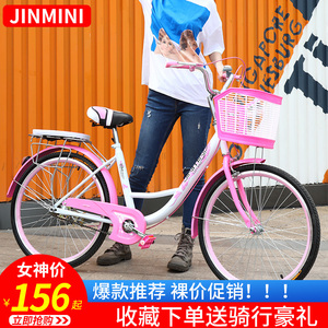 Bicycle Ladies Adult Car Male Mobility Light Student Retro Commuting Lady Style Ordinary Vintage Bicycle