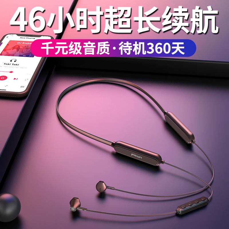 品存X3无线蓝牙耳机双耳颈挂脖式运动半入耳式续航超长待机听歌适用苹果华为小米安卓手机女生款可爱高音质