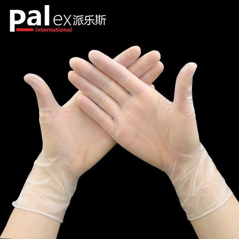 食品一次性PVC手套透明100只牙科乳胶橡胶防静电餐饮防油美容手膜