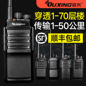 High Power Walkie Talkie Outdoor Civil 50km Hotel Handheld Mini Wireless Handheld Self-driving Tour Intercom Army