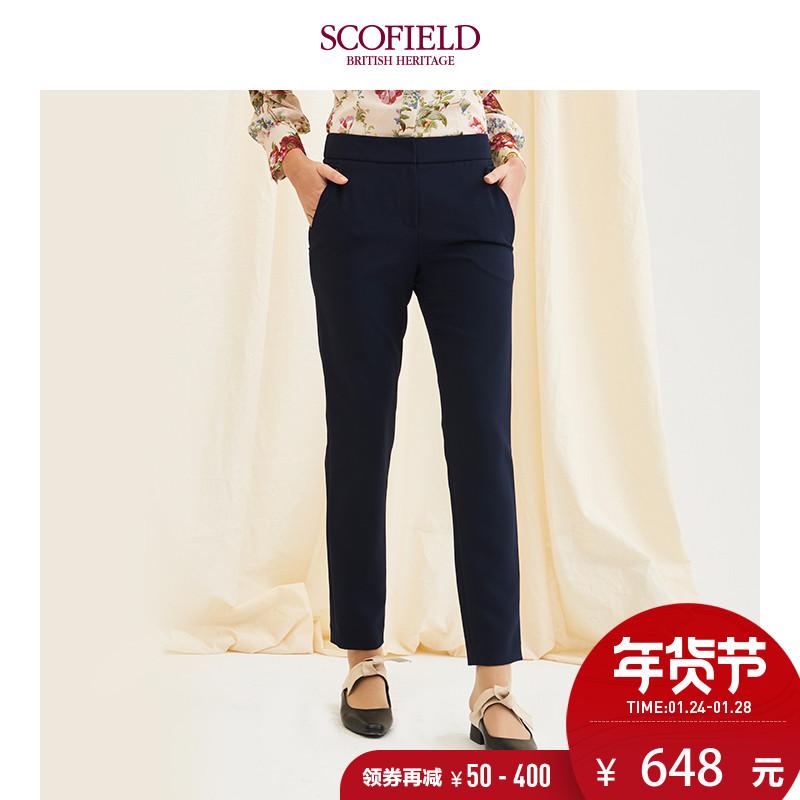 SCOFIELD女装2018夏季新款海军蓝色直筒长裤气质西装裤SFTC86203L