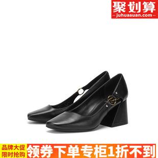 Daphne/达芙妮时尚复古方头金属马蹄跟女单鞋1018404831
