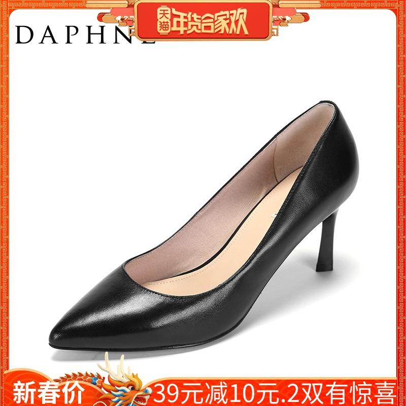 Daphne/达芙妮春新舒适羊皮高跟鞋尖头细跟通勤单鞋1017101010